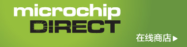 microchip DERECT  在线商店